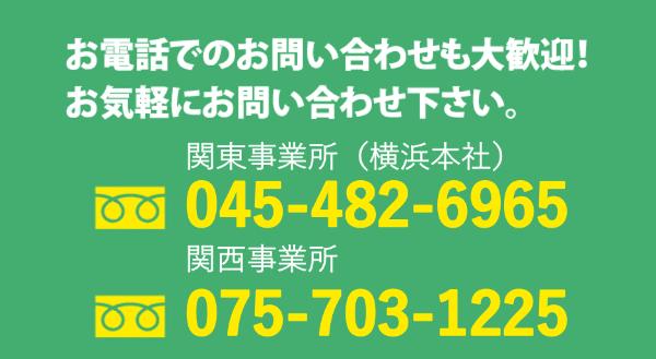 0120-97-3915